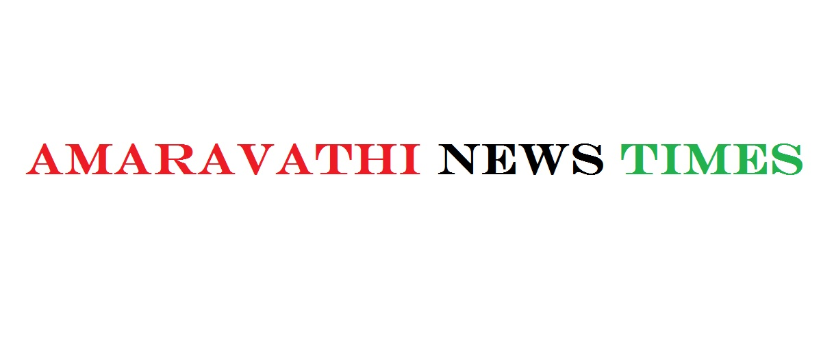 Sports Amaravathi News times - ANT