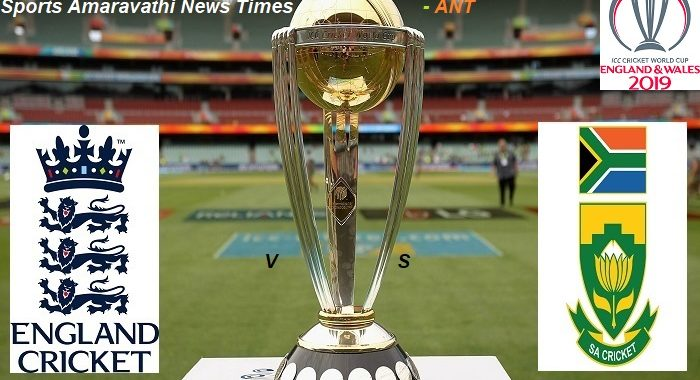 ICC World Cup 2019 England vs South Africa Match 1 | Cricket News Updates