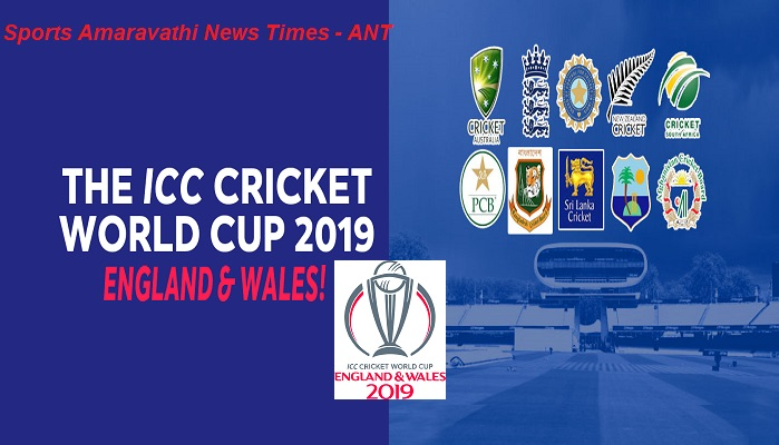 ICC World Cup 2019 Cricket Schedule - TEAMS and SQUADS
