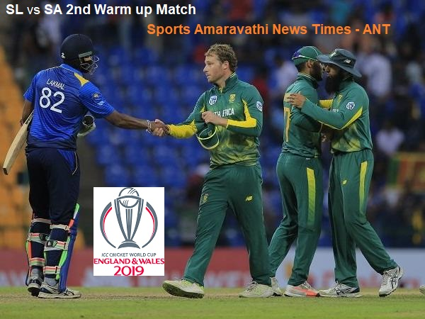 ICC World Cup Cricket 2019 | Sri Lanka vs South Africa 2nd Warm-up Match Cricket News Updates