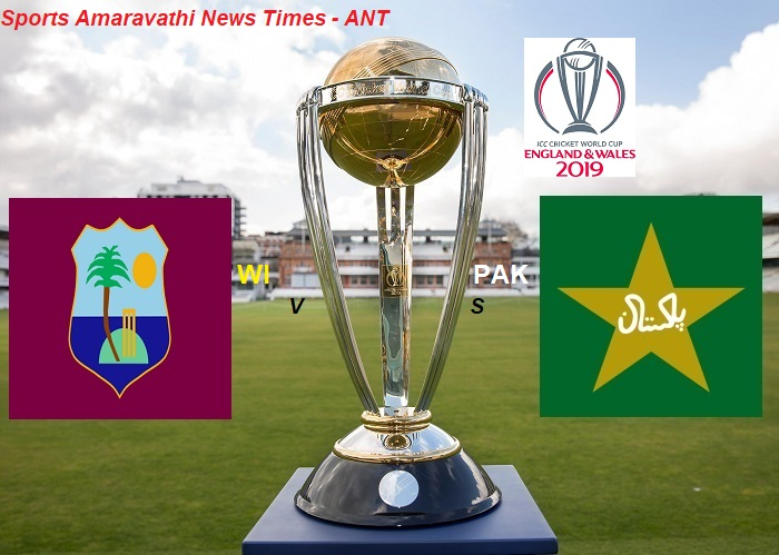 West Indies vs Pakistan Match 2 Prediction, ICC World Cup 2019 Cricket News & Tips