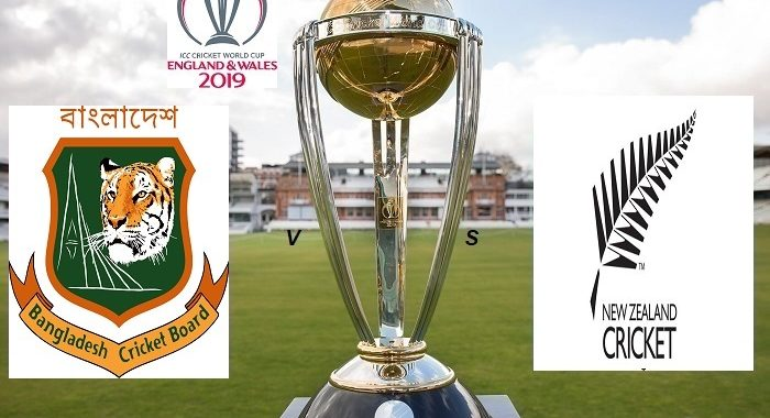 Bangladesh(BAN) vs New Zealand(NZ) Match 9 Predictions and Tips | ICC World Cup Cricket 2019 Cricket News Updates