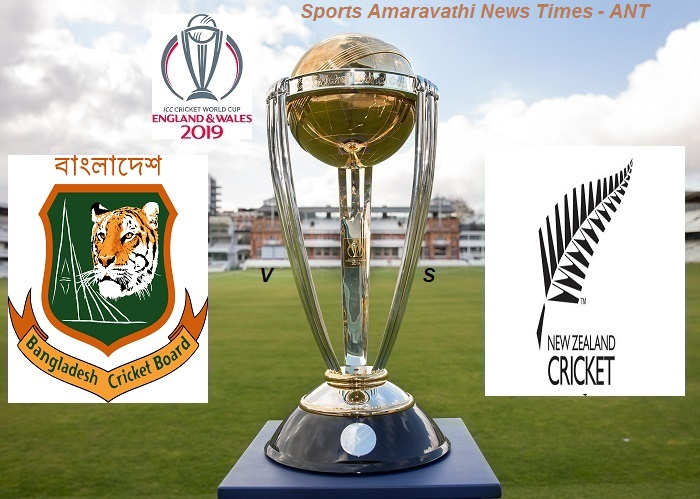 Bangladesh(BAN) vs New Zealand(NZ) Match 9 Predictions and Tips | ICC World Cup Cricket 2019 Cricket News Updates