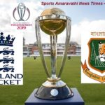 ICC World Cup 2019 England vs Bangladesh Match 12 | Cricket News Updates