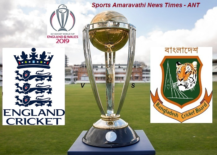 ICC World Cup Cricket 2019 England(ENG) vs Bangladesh(BAN) Match 12 Cricket News Updates