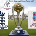 ICC World Cup 2019 England vs West Indies Match 19 | Cricket News Updates