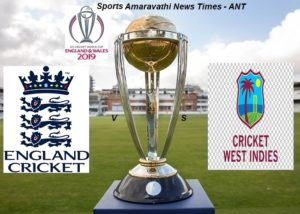 ICC World Cup Cricket 2019 England(ENG) vs West Indies(WI) Match 19 Cricket News Updates