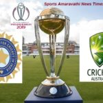 ICC World Cup 2019 India vs Australia Match 14 | Cricket News Updates