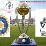 ICC World Cup 2019 India vs New Zealand Match 18 | Cricket News Updates