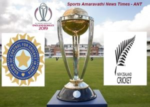 ICC World Cup Cricket 2019 India(IND) vs New Zealand(NZ) Match 18 Cricket News Updates