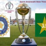 ICC World Cup 2019 India vs Pakistan Match 22 | Cricket News Updates