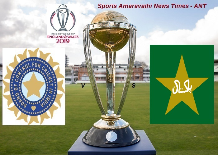 ICC World Cup Cricket 2019 India(IND) vs Pakistan(PAK) Match 22 Cricket News Updates