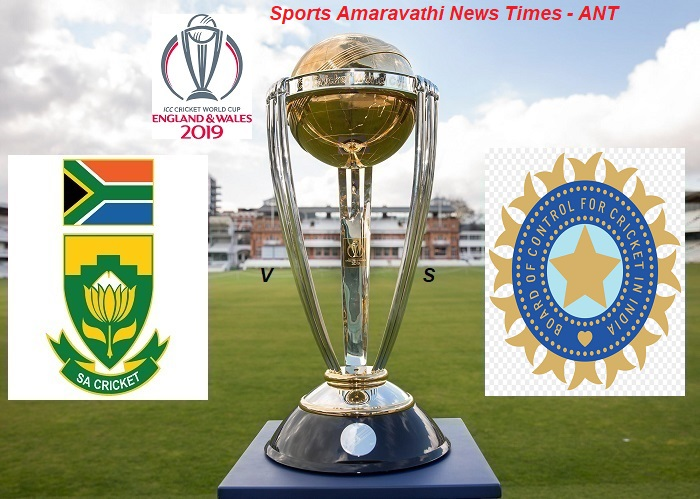 ICC World Cup Cricket 2019 | South Africa(SA) vs India(IND) Match 8 Cricket News Updates
