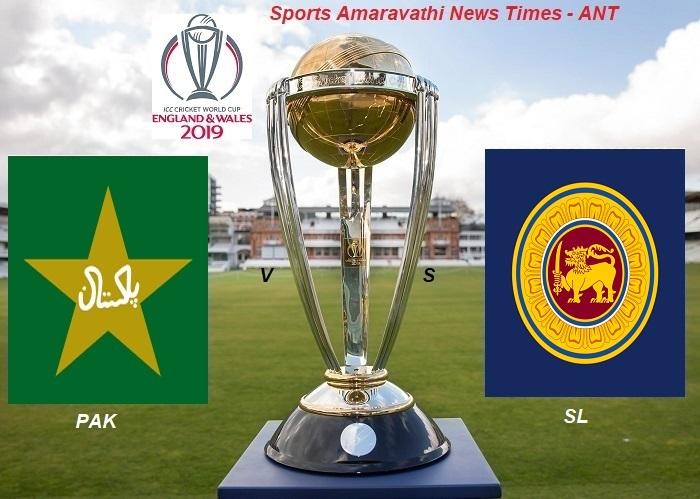 ICC World Cup 2019 Pakistan vs Sri Lanka Match 11 Cricket News Updates
