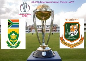 South Africa(SA) vs Bangladesh(BAN) Match 5 Predictions and Tips | ICC World Cup Cricket 2019 Cricket News Updates