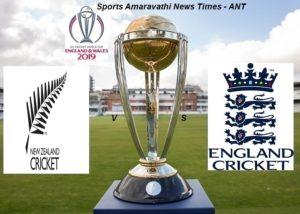 ICC World Cup Cricket 2019 New Zealand vs England Final Match Cricket News Updates