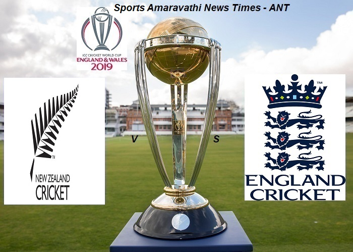 ICC World Cup Cricket 2019 New Zealand vs England Final Match Cricket News Updates