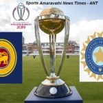 ICC World Cup 2019 Sri Lanka vs India Match 44 | Cricket News Updates