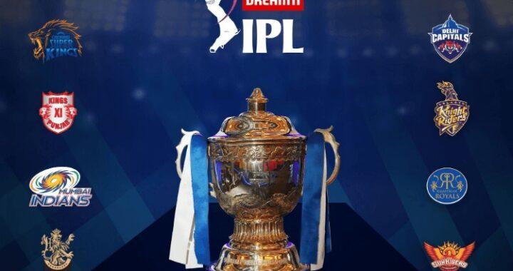 Indian Premier League Dream11 IPL 2020