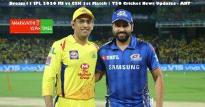 Dream11 IPL 2020 MI vs CSK 1st T20 Match Cricket News Updates.