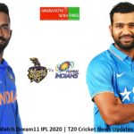 KKR vs MI 5th Match Dream11 IPL 2020 | T20 Cricket News Updates