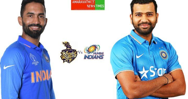 KKR vs MI 5th Match Dream11 IPL 2020 T20 Cricket News Updates - SPORTS ANT