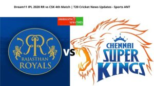RR vs CSK Dream11 IPL 2020 4th Match T20 Cricket News Updates