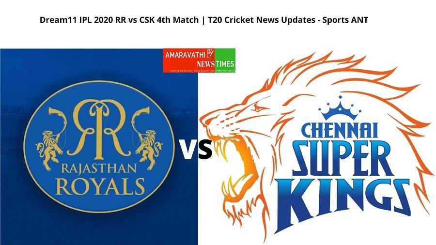 RR vs CSK Dream11 IPL 2020 4th Match T20 Cricket News Updates